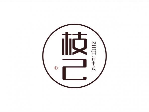 红日家具2019新品-枝己:储上